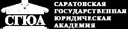 Образовательная онлайн-платформа СГЮА